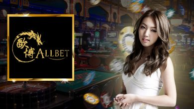 Photo of Allbet Casino, Cara Daftar Game & Login Jadi Member Resmi